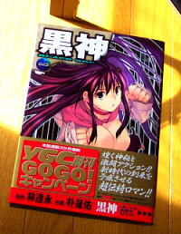 pic20050530book