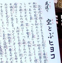 pic20050707hakata2