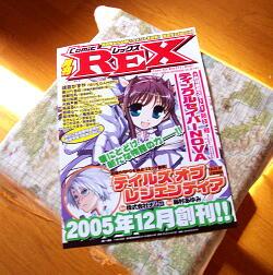 pic20051102rex