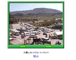 Pic20060503c