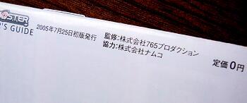 Pic2006061203
