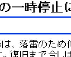 Pic20060726b