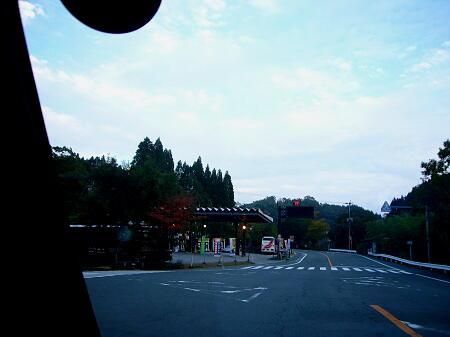 Pic20061023c