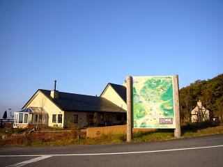 Pic20061028d2