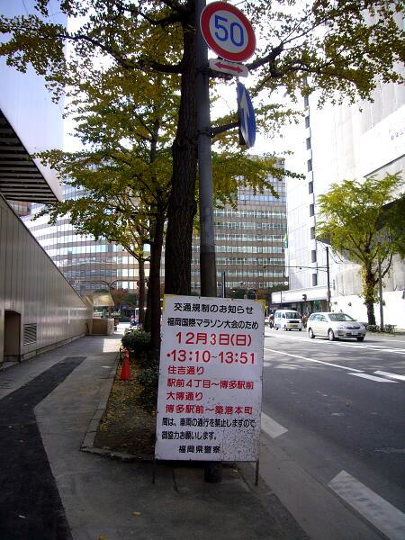 Pic20061126b
